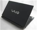 Uppackning av en Sony Vaio TZ laptop