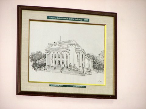 sketch of Puttana Chetty Town Hall in BBMP office meeting rm no.1