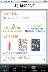 iPhone Apps Amazon