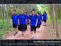 นักเรียนมหิดลวิทยานุสรณ์เดินป่า