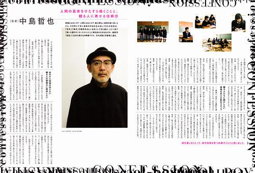 ピクトアップ no.64 P.16-17