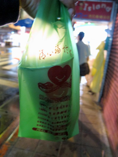 qing xin oolong milk tea