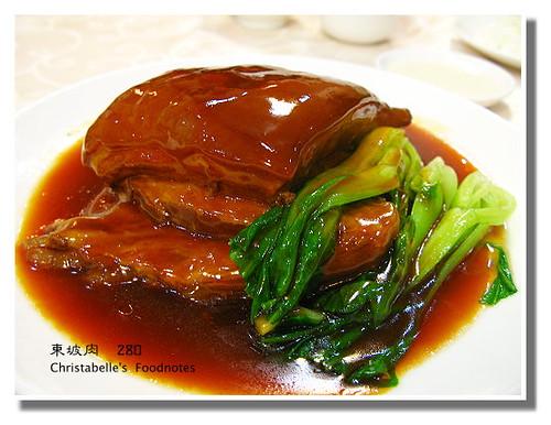 滿福樓東坡肉