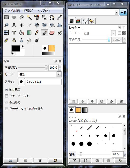 Gimp 2.2.16 & Gtk 2.10.13 on Vista