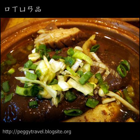 口吅品--鴨血臭豆腐NT$60