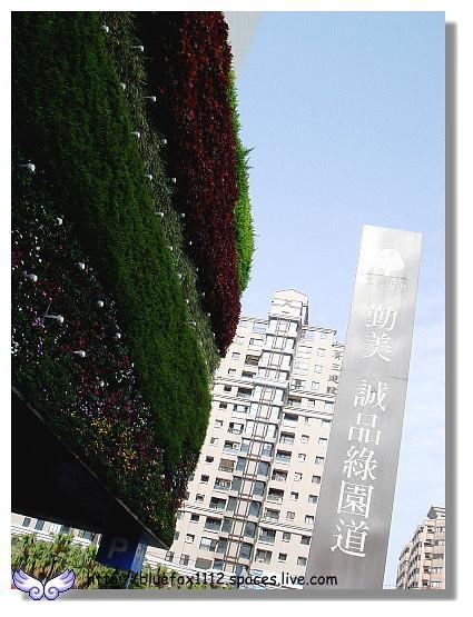 100516-3勤美誠品02