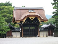 Kenshunmon Gate at Kyoto Imperial Palace