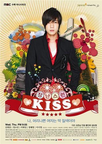 Playful Kiss (3)