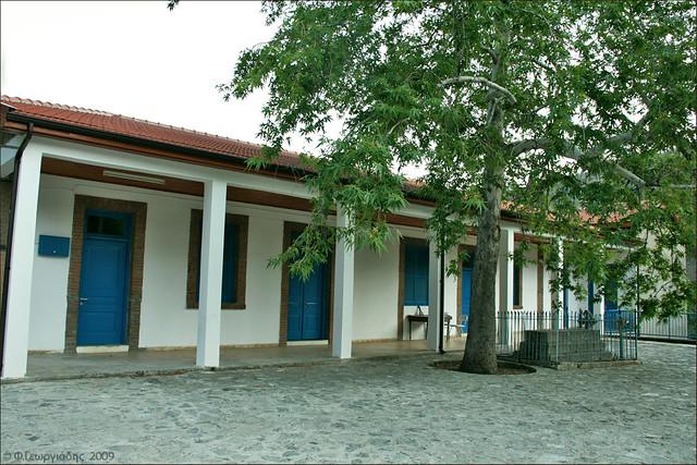 Old school Kaminaria village