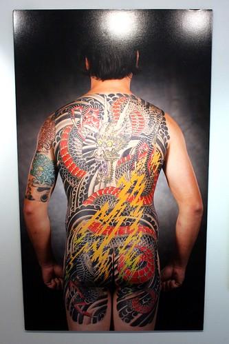 dragon Tattoo by New Skool