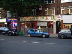 Picture of Sanh Hing, SE1 4TP
