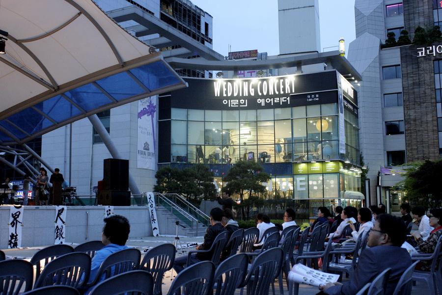 Concert(7)