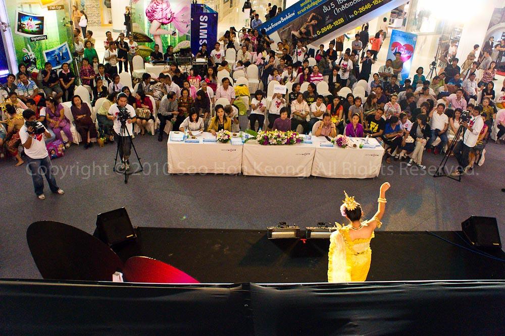 Performance @ CentralWorld, Bangkok, Thailand