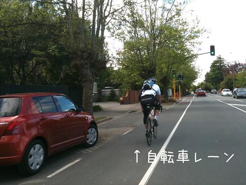 クライストチャーチ市内の自転車レーン