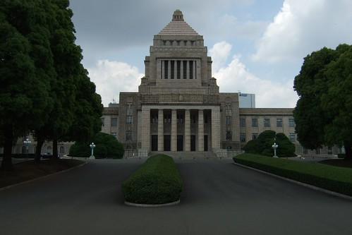 Parliament of Japan