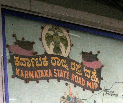 Majestic Bus Stand state road map