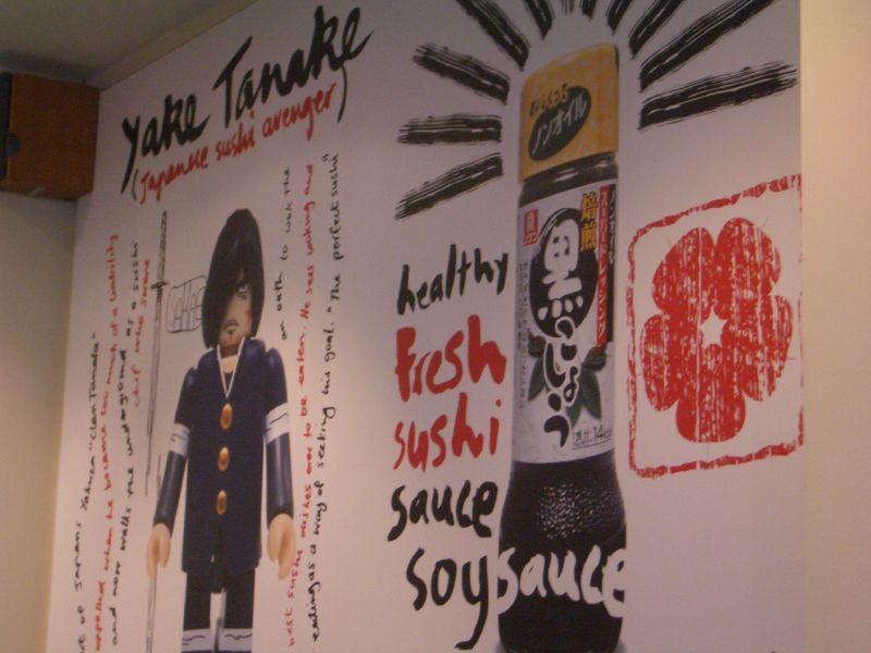 Yake Tanake (Japanese sushi avenger) at Sakae