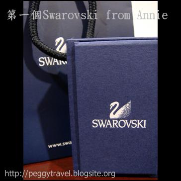 Swarovski from Annie