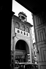 Old Macau (tamjty) Tags: china street city urban blackandwhite bw building monochrome architecture canon buildings eos asia chinese arches 7d macau 1022mm portugese