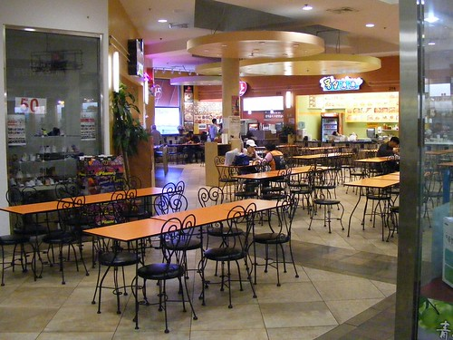 Terminal Square Food Court
