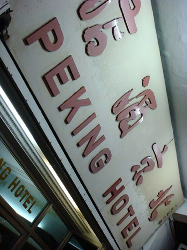 Peking Hotel, Penang.
