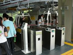 動物園站的入口,可用悠遊卡