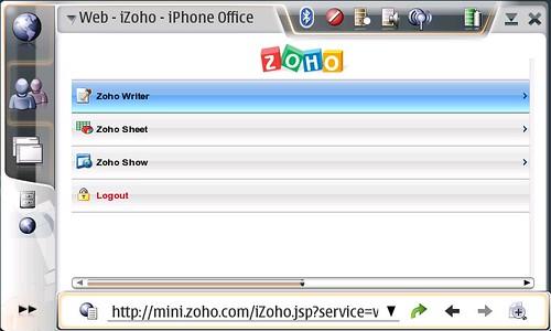 iZoho1