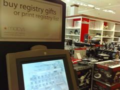Macy's Bridal Registry Kiosk