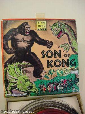 8mm_sonkong