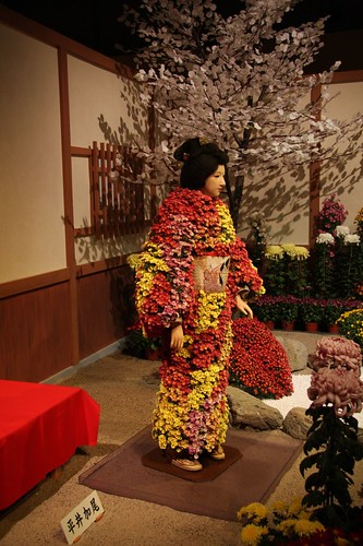 菊人形,Chrysanthemum figure