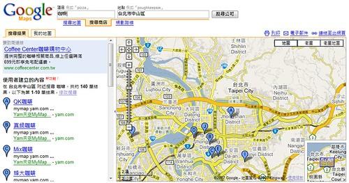 Google Maps Taiwan Find Shop