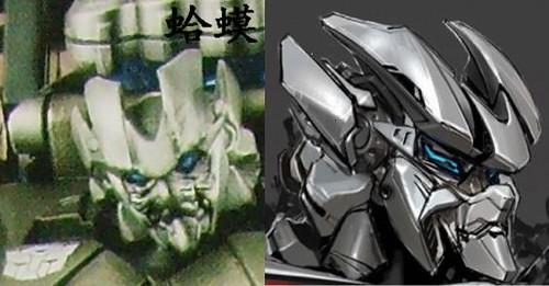 Sideswipe cabeza Transformers 2