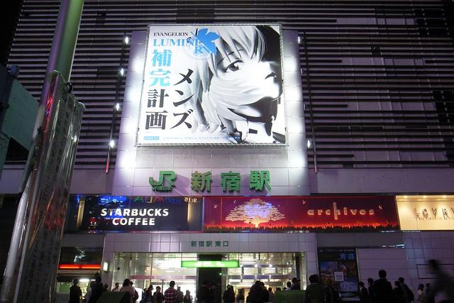 Rei Ayanami AD board in JR Shinjuku station