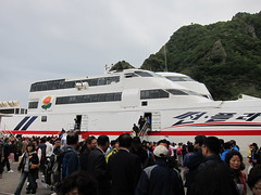 Our Ferry to Ulleungdo