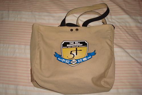2005中原大學校友日紀念品-環保袋