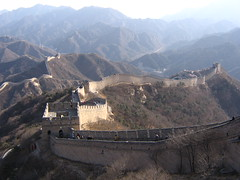 The Great Wall of China (betta design) Tags: china tourism wall 510fav canon asia view beijing powershot creativecommons vista oriente greatwall turismo muralha pequim a410 5photosaday powershota410 mywinners diamondclassphotographer flickrdiamond