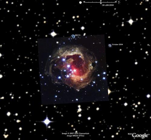 グーグル・スカイで見る超新星爆発