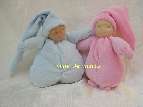 ????? ?????? ???????? dolls for baby