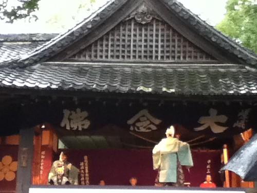 Saga kyogen