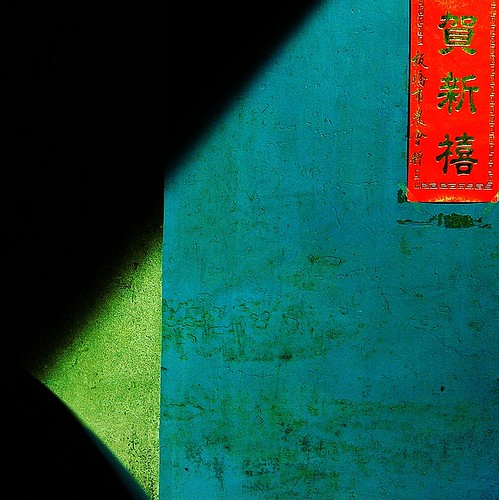 原色‧Primary Colors