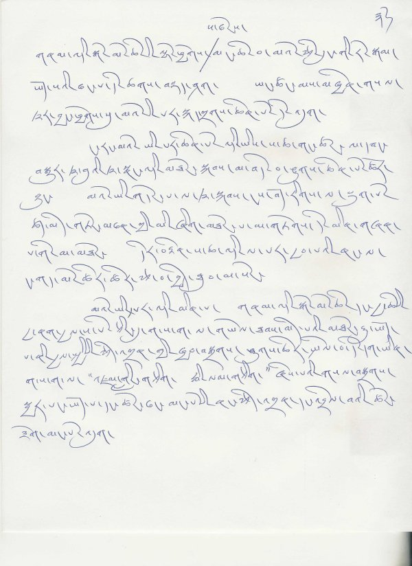 Script one pg3