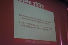 Pre-awards slide show
