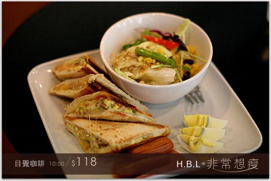 目覺朝食(鮪魚起司)$118_01