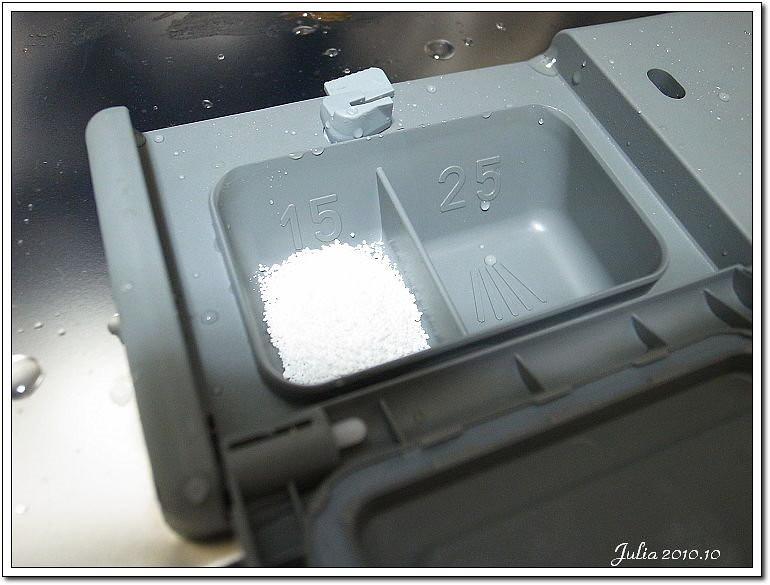 washer (4)