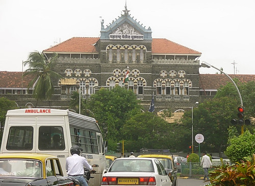 Maharashtra Police Mukhyalay
