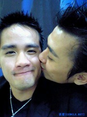 What do you think? (.Live.Your.Life.) Tags: gay net me kiss funny who chinese liveyourlife