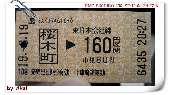 okP1030358.jpg