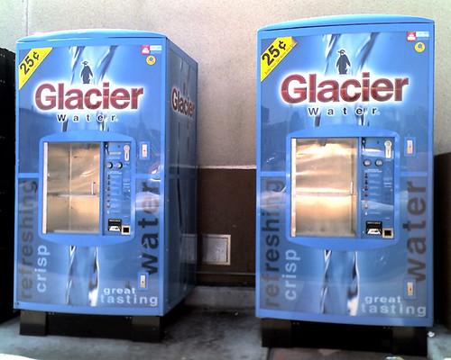Аппарат по продаже напитков - фото 12.