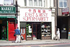 Picture of East And West Chinese Supermarket