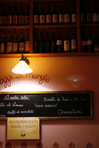wall + dessert menu